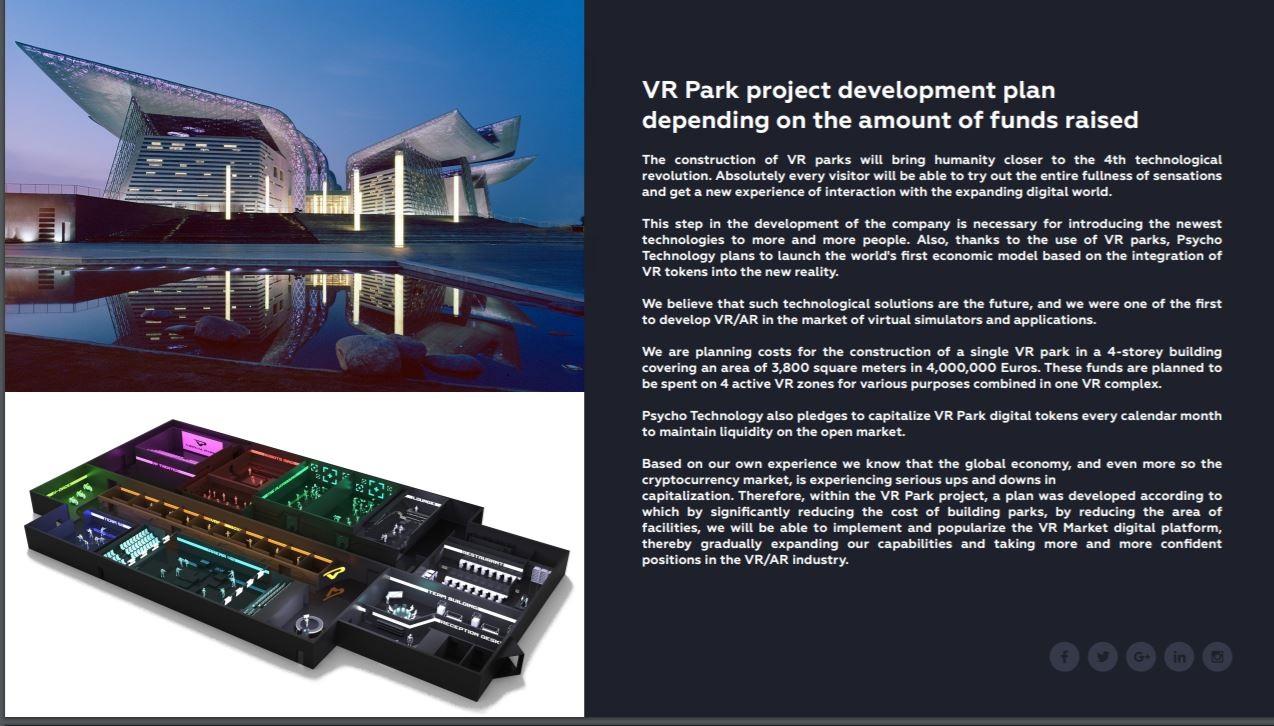 Virtual Park(VR)